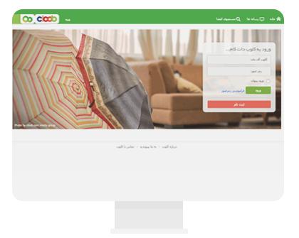 Redesigning Cloob Interface