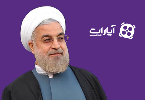 The Iranian's President official channel on Cloob