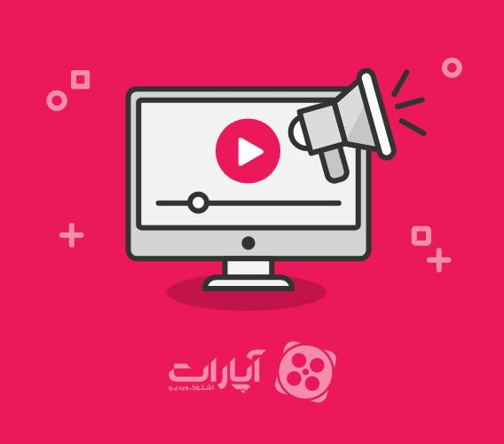 Video marketing ads came to Aparat