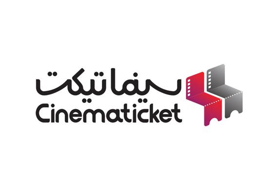 ورود به حوزه سینما با سرمایهگذاری در سینماتیکت