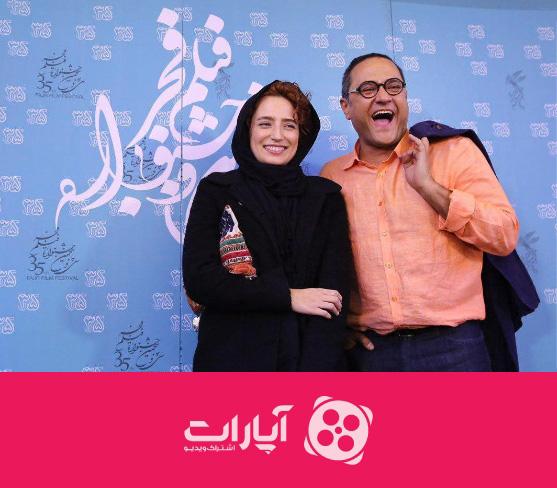 Full coverage of Fajr Film Festival