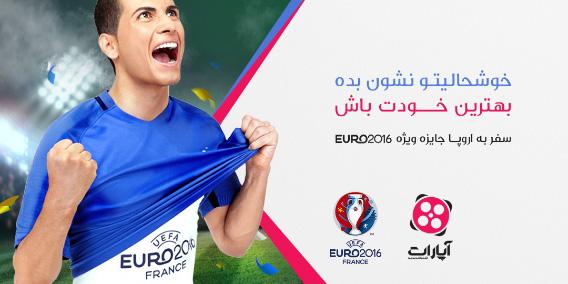 Euro 2016 on Aparat