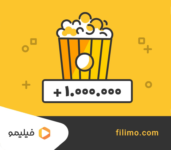 Exceeding 1,000,000 minutes of VOD streaming