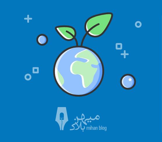 برگزاری کمپین محیط زیست در میهن بلاگ