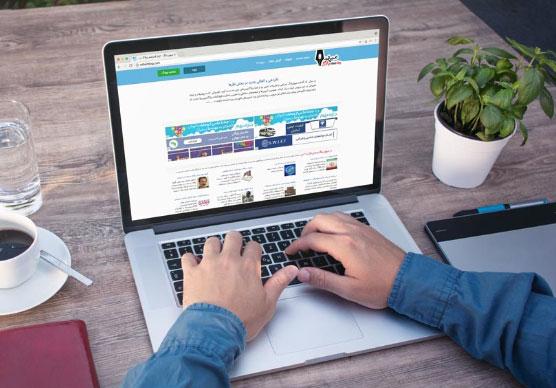 باز طراحی رابط کاربری میهن بلاگ