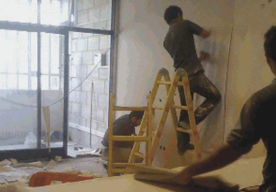 ساخت محیط کار جدید