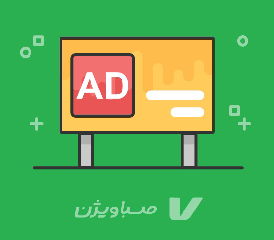 Launch of native ads platform